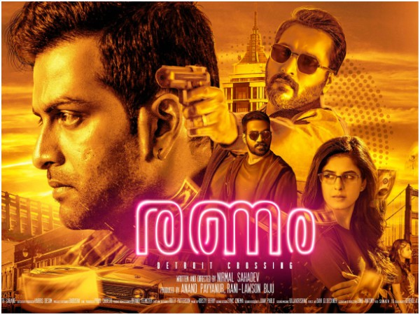 Ranam Review: A Gripping Drama That Has Its Own Set Of Specialities!