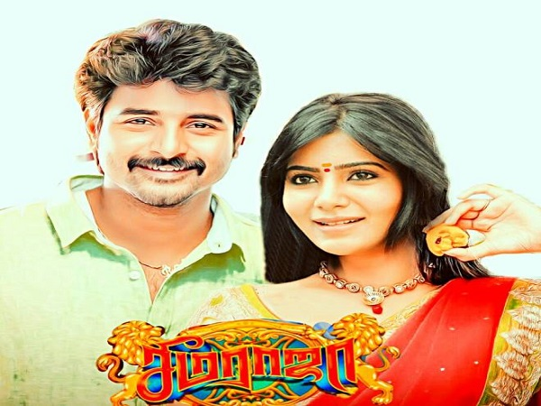 Seema Raja 5 Days' Box Office Collections: Sivakarthikeyan's Film Witnesses A Drop