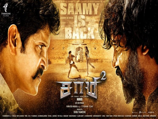 Saamy Square Full Movie Leaked Online On The Very First Day Of Its Release!