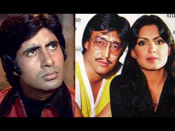 'Parveen Would Keep Writing Complaints Against Amitji'