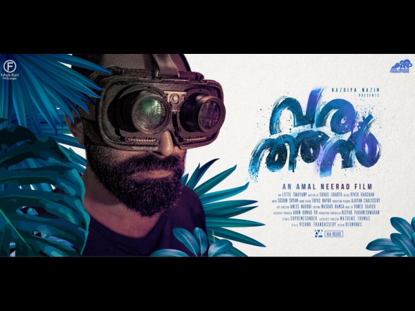 Varathan Box Office Day 1 Collections: The Fahadh Faasil Starrer Gets A Fabulous Opening!