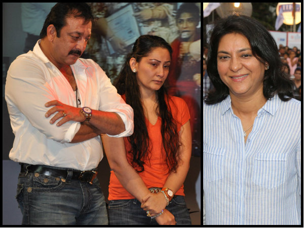 When Sanjay Dutt's Sister Priya Dutt INSULTED & THRASHED Maanayata Dutt For Her Scandalous Past!