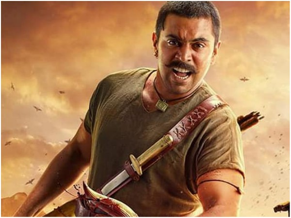 Kayamkulam Kochunni Box Office First Day Collections Kerala Official Figures Are Out