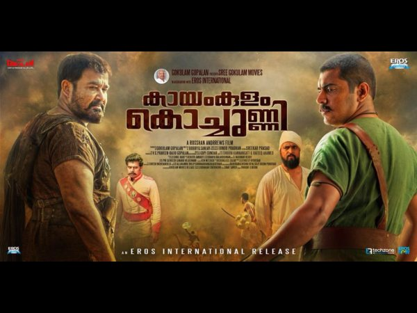 With Kayamkulam Kochunni The Yesteryear Star Has Announced His Big Comeback In Style