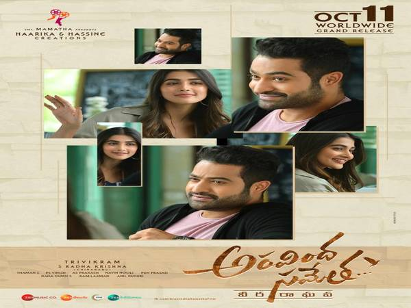 Aravinda Sametha 4 Days Domestic Box Office Collections: Jr NTR's Film Has A Phenomenal Weekend