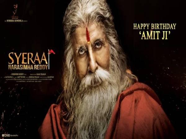 Happy Birthday Amitabh Bachchan Big B S Look Sye Raa Narasimha Reddy