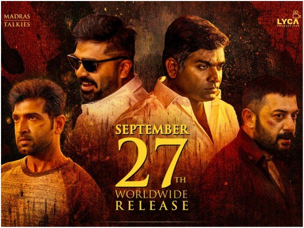 Photo hd tamil movie 2020 download tamilrockers kolamavu kokila