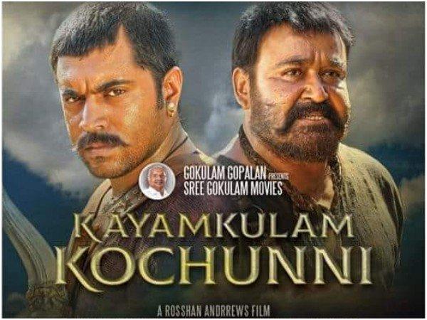 Kayamkulam Kochunni Box Office Collections (Day 12): The Movie Is Racing Ahead!