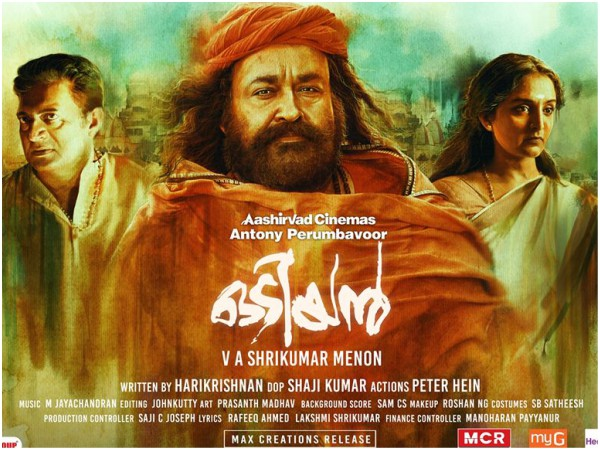 Odiyan's New Poster Has Revealed The Looks Of Manju Warrier & Prakash Raj As Well!