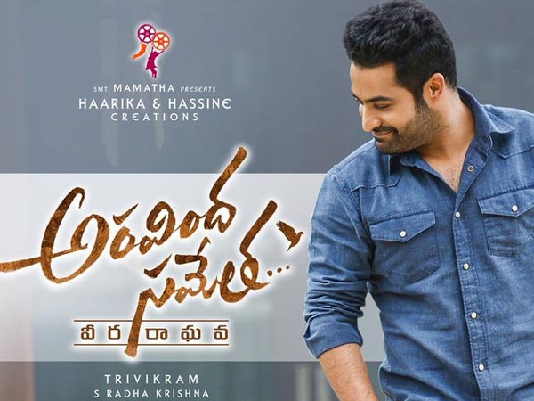 Aravinda Sametha Full Hd Movie Leaked Online For Free Downloading Within Hours Of Its Release