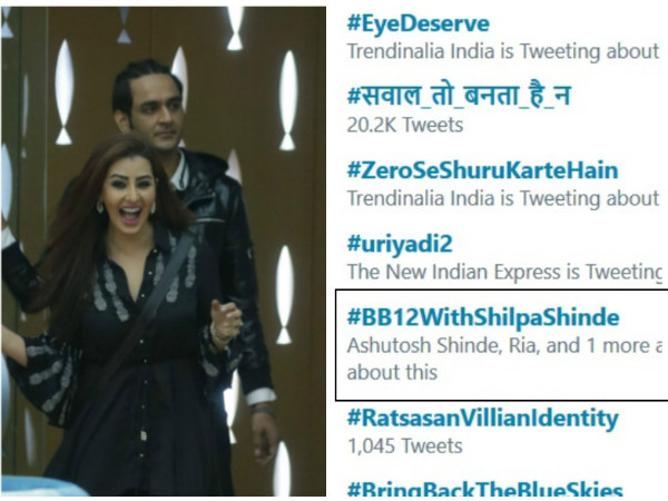#BB12WithShilpaShinde Trends On Twitter