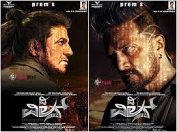 Sudeep-SRK Magic Holds The Key For The Villain