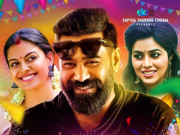 Aanakallan Review: This Biju Menon Starrer Does Entertain At Parts!
