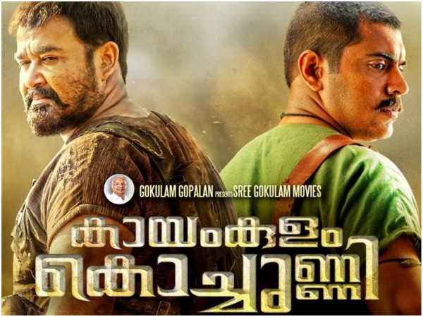 Kayamkulam Kochunni Box Office 4 Days Collections: Enters The Record Books Straight Away!