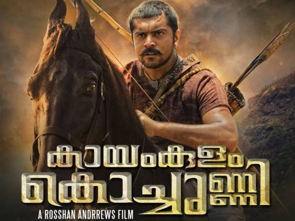 Kayamkulam Kochunni Box Office Collections (Day 2): Remains Super Strong!