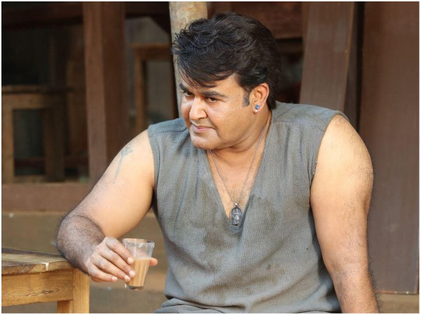 Odiyan Trailer Receives A Massive Response In The Theatres That Are Playing Kayamkulam Kochunni!