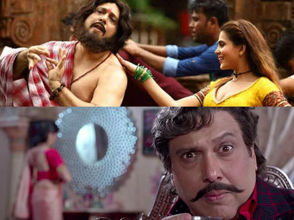 Rangeela Raja Trailer: Oh Govinda, Why Did You Do This?