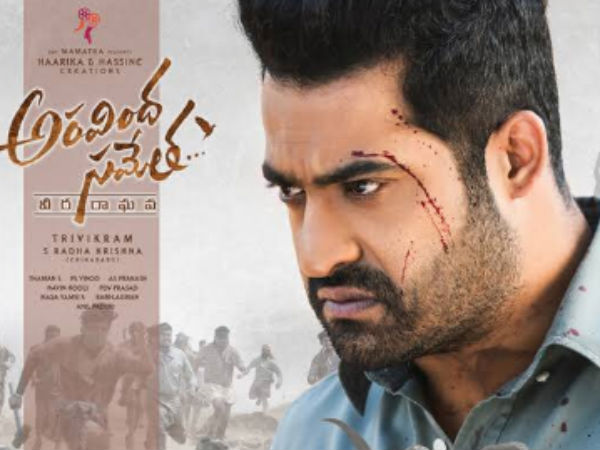 Aravinda Sametha US Box Office Collections(Day 4): Jr NTR's Film Remains Unstoppable