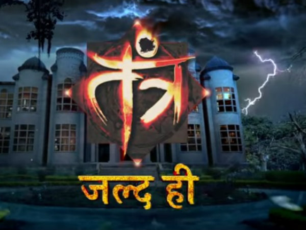 Tantra To Replace Udaan