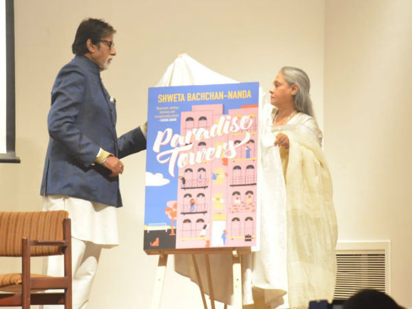 Big B Was All Love For Shweta