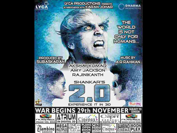 2.0 To Be Screened In Pakistan