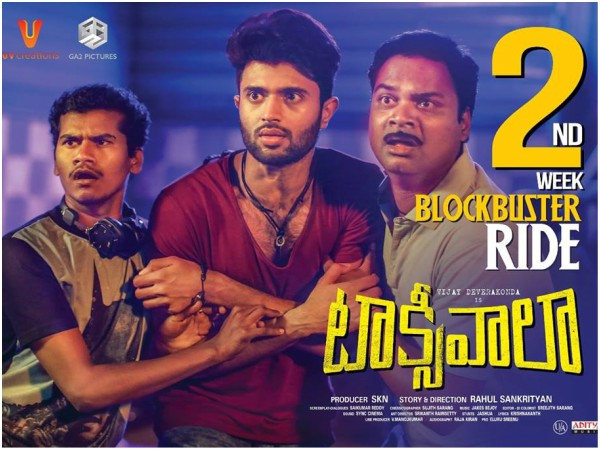 Taxiwala Box Office Collections 9 Days Enjoys Decent Second Weekend