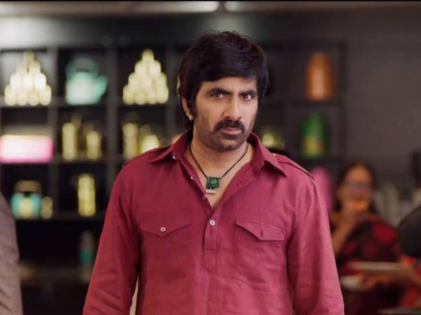Amar Akbar Anthony 3 Days Box Office Collections: Ravi Teja's Film Has A Poor First Weekend