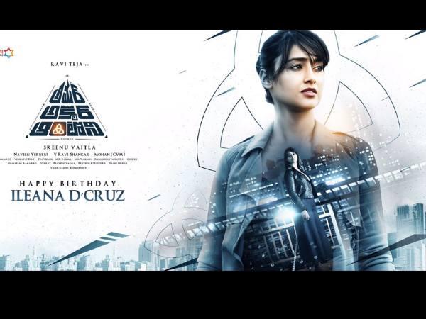 Happy Birthday Ileana D'Cruz: The lovely Lady's Stylish Look In Amar Akbar  Antony Is Awesome - Filmibeat