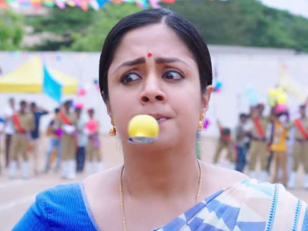 kaatrin mozhi movie download tamilyogi