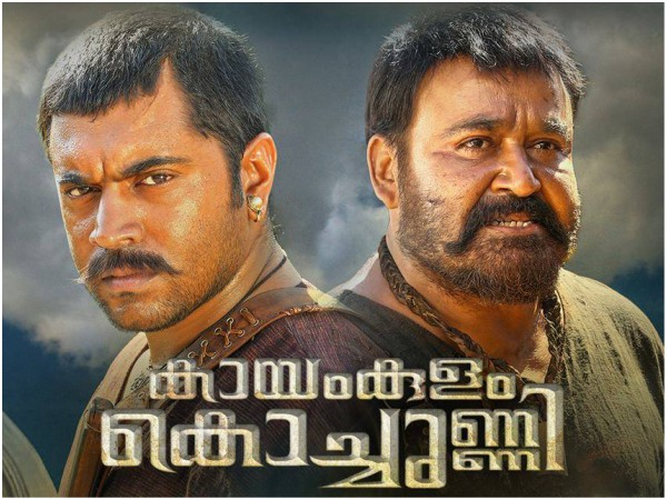 Kayamkulam Kochunni Box Office Collections: The Film Joins The 100-Crore Club!