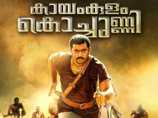 Kayamkulam Kochunni Box Office Collections Day 23 Smooth Sail