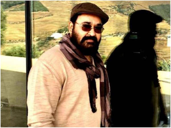 Mohanlal Shares A Fascinating Picture That He Clicked From Mumbai!