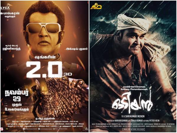 Mohanlal's Odiyan Overtakes Rajinikanth's 2.0 To Top The Charts!