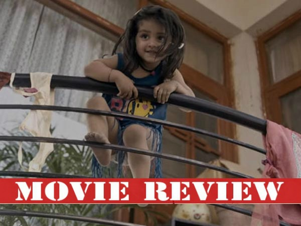 Pihu Movie Review: Good Things Come In Small Packages & Myra Vishwakarma Is A Proof To That!