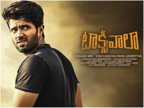 Taxiwala Box Office Collections (4 Days): Enjoying A Strong & Steady Ride!