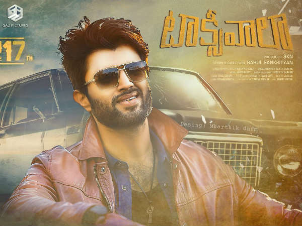 Taxiwala Box Office Collection Day 1 Taxiwala Opening Day