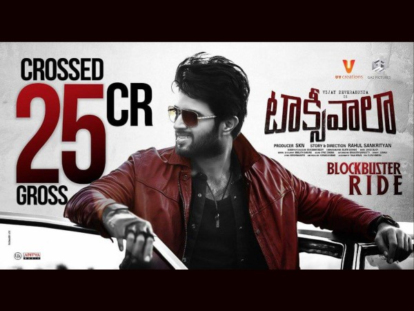 25 Crores At The Box Office