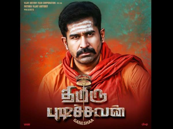 Thimiru Pudichavan Full Movie Leaked Online By Tamilrockers