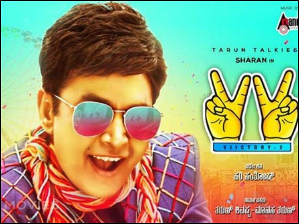 Victory 2 Review: This Sharan Starrer Is Not Everyone's Cup Of Tea!