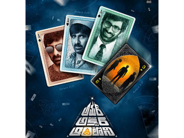 Amar Akbar Anthony Day 4 Box Office Collections: Ravi Teja's Film Runs Out Of Steam