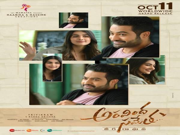 Aravinda Sameta Box Office Update: Jr NTR's Film Beats Khaidi No 150; Sets A Non-Baahubali Record