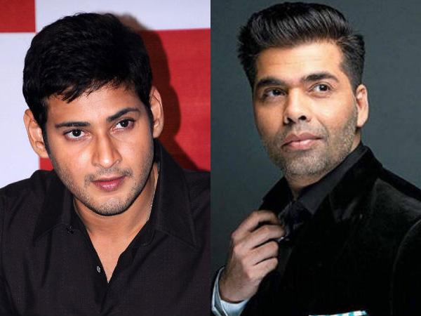 Mahesh Babu To Enter Bollywood With SS Rajamouli's Next, Will Karan Johar Produce The Film?
