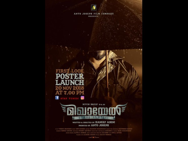 Nivin Pauly Starrer Mikhael's First Look Poster Is Out!
