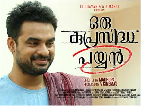 Oru Kuprasidha Payyan Box Office (Day 1): A Decent Opening For The Tovino Thomas Starrer!