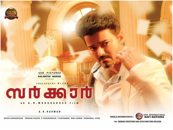 Sarkar Box Office Update: Will The Movie Overtake Theri & Mersal In This Centre?