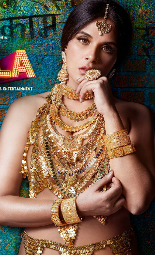 First Look Poster Of Richa Chadha's Shakeela Revealed!