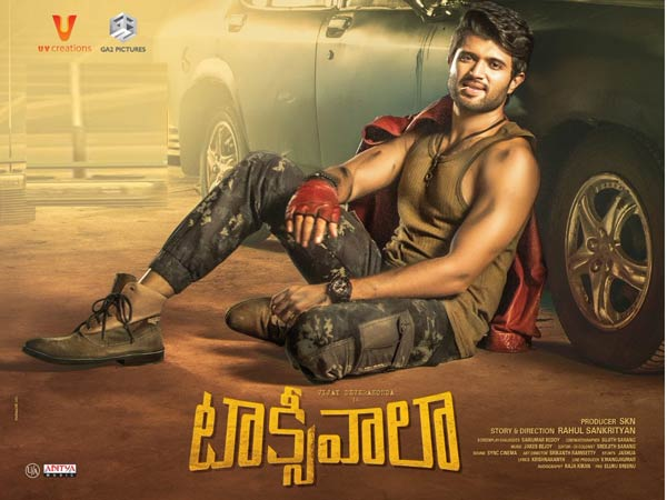 Taxiwaala Review:  Watch It You Are A Fan Of Vijay Deverakonda!