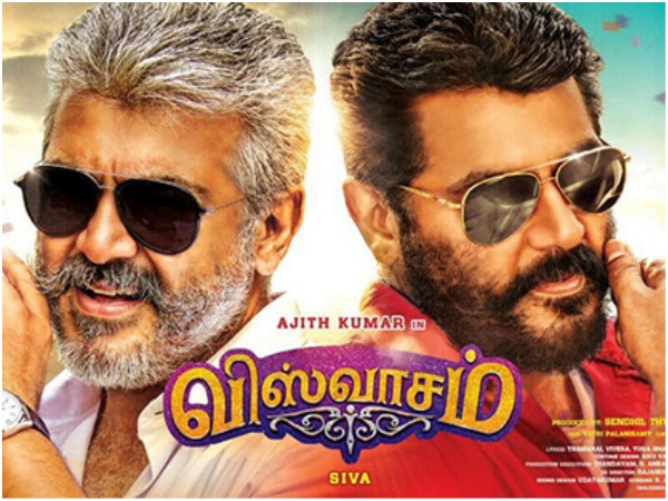 Viswasam Teaser To Be Released Soon? Thala Ajith Completes The Dubbing For The Teaser?