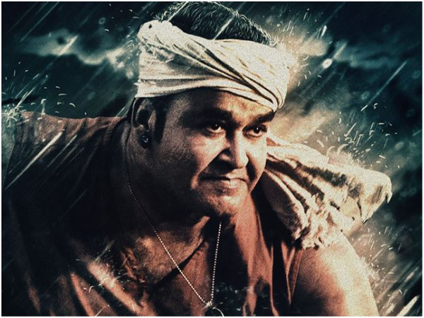 Mohanlal S Odiyan The Second Lyrical Song Be Released At 7pm This Evening
