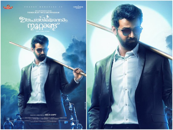 Mohanlal, Nivin Pauly & Other Celebrities Share The First Look Poster Of Irupathiyonnaam Noottandu!